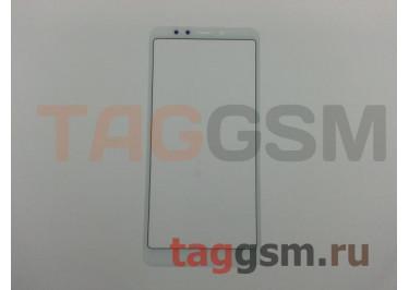 Стекло для Xiaomi Redmi 5 (белый)