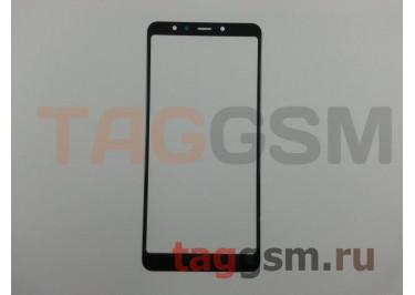 Стекло для Xiaomi Redmi 5 (черный)