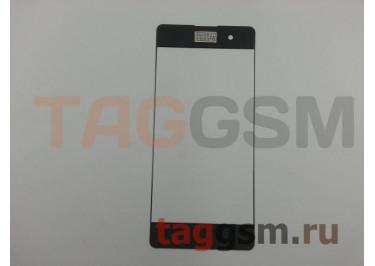 Стекло для Sony Xperia XA (F3111 / F3112) (серый)