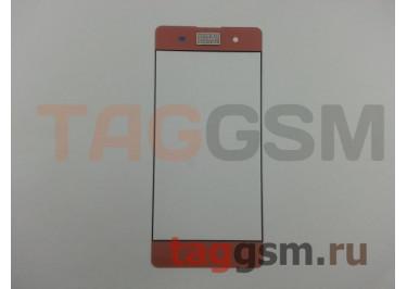 Стекло для Sony Xperia XA (F3111 / F3112) (розовый)