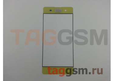 Стекло для Sony Xperia XA (F3111 / F3112) (зеленый)