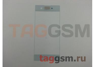 Стекло для Sony Xperia XA1 (G3112 / G3121) (белый)