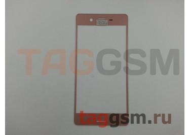 Стекло для Sony Xperia X / X Dual / X Performance (FF5121 / F5122 / F8131 / F8132) (розовый)