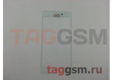 Стекло для Sony Xperia X / X Dual / X Performance (FF5121 / F5122 / F8131 / F8132) (белый)