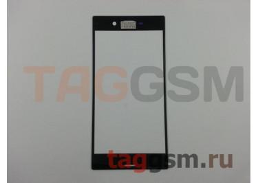 Стекло для Sony Xperia XZ (F8331 / F8332) (черный)