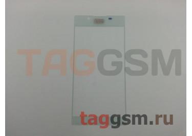 Стекло для Sony Xperia L1 Dual (G3312) (белый)