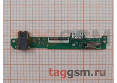 Шлейф для Huawei MediaPad 10 Link (S10-201U) + разъем зарядки + разъем гарнитуры + вибро