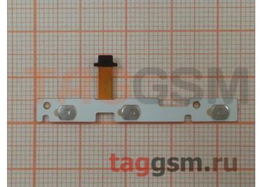 Шлейф для Asus Fonepad (ME372) + кнопка включения + кнопки громкости