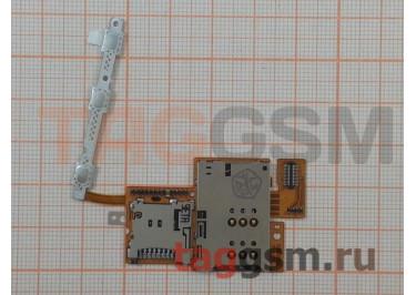 Шлейф для Huawei MediaPad 10 FHD (S10-101) + кнопка включения + кнопки громкости + считыватель сим + слот карты памяти