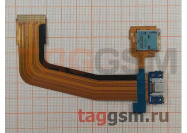 """Шлейф для Samsung SM-T800 / SM-T805 Galaxy Tab S 10.5"""" + разъем зарядки + считыватель карты памяти"""