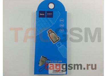 Type-C - USB (UA9) (серебро) HOCO