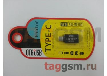 Type-C - USB для планшетов (OTG) черный, Earldom