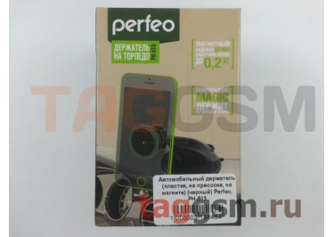 Автомобильный держатель (пластик, на присоске, на магните) (черный) Perfeo, PH-513
