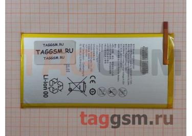 АКБ для Huawei MediaPad 8.0 (S8-301L,S8-301U,S8-301W) (HB3080G1EBW), оригинал