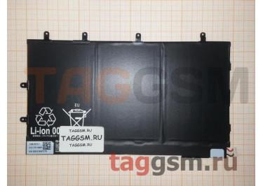 АКБ для Sony Xperia Tablet Z (LIS3096ERPC), оригинал