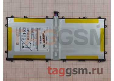 АКБ для Samsung GT-P8110 Google Nexus 10 (HA32ARB / SP3496A8H), оригинал
