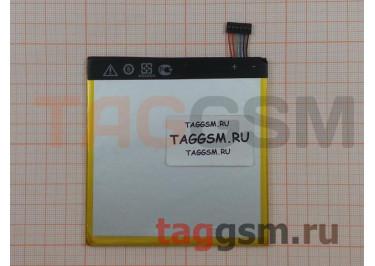 АКБ для Asus ME170C MeMo Pad 7 / FE170CG Fonepad 7 (C11P1327), оригинал