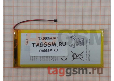 АКБ для Motorola Moto G4 Plus (GA40) (тех.упак), ориг