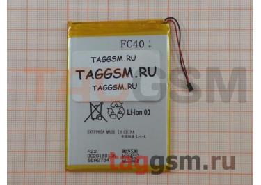 АКБ для Motorola Moto G Gen.3 (FC40) (тех.упак), ориг
