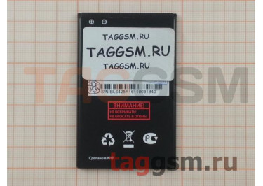 АКБ для FLY FS454 / FS455 / FS456 / FS457 (BL6425) (тех.упак), ориг
