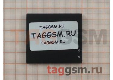 АКБ для Huawei Ascend Y200 / Ascend Y201 / C8650 / C8850 / T8620 / U8650 / U8651 / U8652 / U8850 (HB5K1H) (тех.упак), ориг