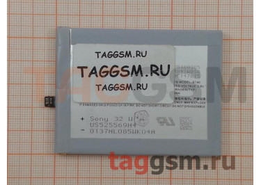 АКБ для MEIZU MX4 (BT40) (тех.упак), ориг