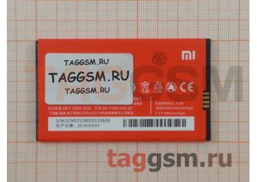 АКБ для Xiaomi Mi2 / Mi2S (BM20) (тех.упак), ориг