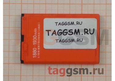 АКБ для Xiaomi Mi1 / Mi1S (BM10) (тех.упак), ориг