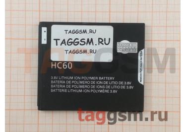 АКБ для Motorola Moto C (HC60) (тех.упак), ориг