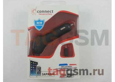 АЗУ для Nokia 6101 / 3250 / 5500 / 6070 / 6111 / 6270 / 6280 / 7360 / N70 / E61 Connect