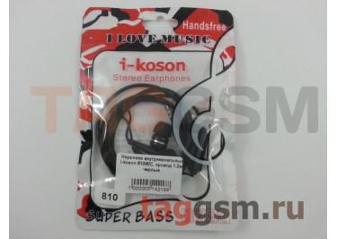 Наушники внутриканальные i-koson 810MIC, провод 1.2м, черные