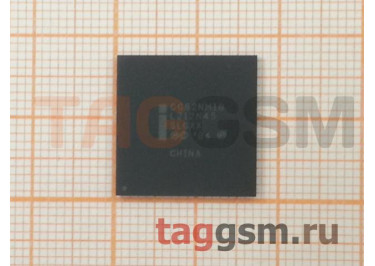 CG82NM10 (SLGXX) Intel