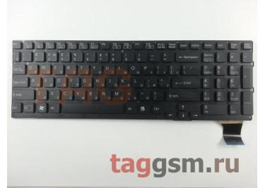 Клавиатура для ноутбука SONY Vaio VPC-SE (черный)
