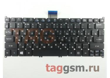 Клавиатура для ноутбука Acer One 725 / 756 (черный)