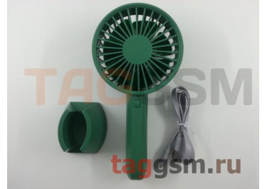 Портативный вентилятор Xiaomi VH U Portable Handheld Fan (green)