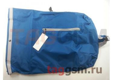 Рюкзак Xiaomi Light Moving Multypurpose Backpack (YDBB02RM) (blue)