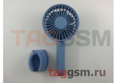 Портативный вентилятор Xiaomi VH U Portable Handheld Fan (blue)