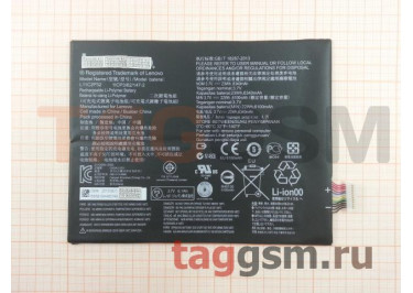 АКБ для Lenovo IdeaTab A10-70 / A7600 / S6000 (L11C2P32), оригинал