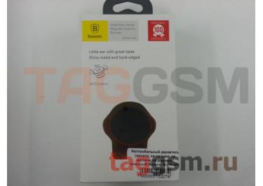 Автомобильный держатель (металл, на липучке, на магните, на шарнире) (красный) Baseus, SUER-B09