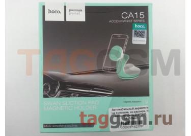 Автомобильный держатель (на присоске, на шарнире, на магните) (белый) HOCO, CA15 Swan