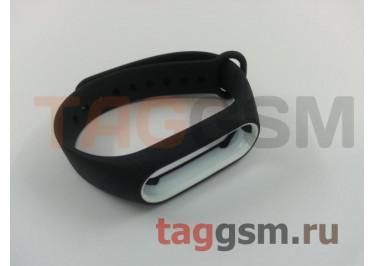 Браслет для Xiaomi Mi Band 2 (черный с белым ободком)