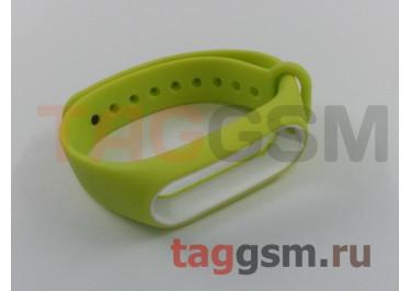 Браслет для Xiaomi Mi Band 2 (салатовый с белым ободком)