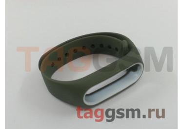 Браслет для Xiaomi Mi Band 2 (хаки с белый ободком)