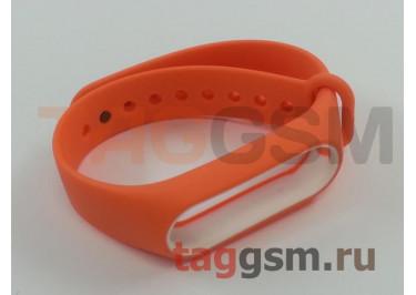 Браслет для Xiaomi Mi Band 2 (оранжевый с белым ободком)