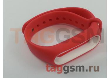 Браслет для Xiaomi Mi Band 2 (красный с белым ободком)
