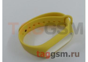 Браслет для Xiaomi Mi Band 2 (желтый с белым ободком)