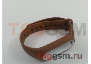 Браслет для Xiaomi Mi Band 2 (коричневый с белым ободком)