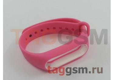 Браслет для Xiaomi Mi Band 2 (розовый с белым ободком)