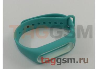 Браслет для Xiaomi Mi Band 2 (зеленый с белым ободком)