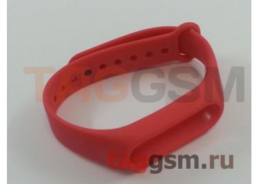 Браслет для Xiaomi Mi Band 2 (Strap AA) (красный)